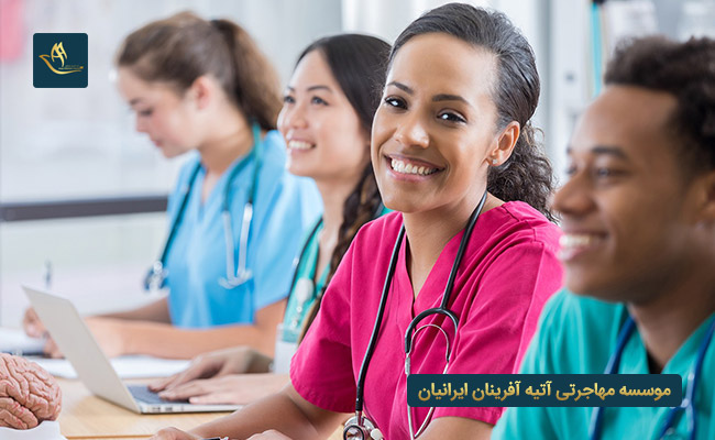 مهارت های لازم جهت کار در رشته پرستاری در سوئیس