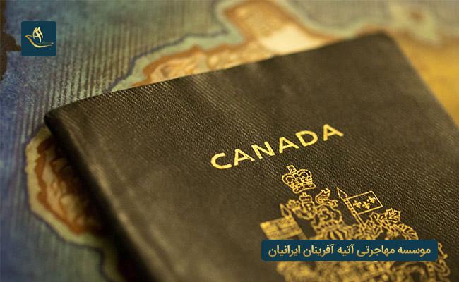 دریافت پاسپورت کانادا از طریق ازدواج در کشور کانادا