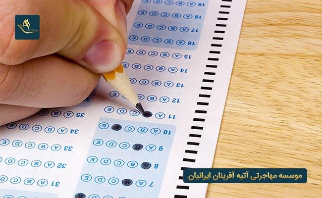 آزمون GRE برای ورود دانشجویان به تحصیلات تکمیلی