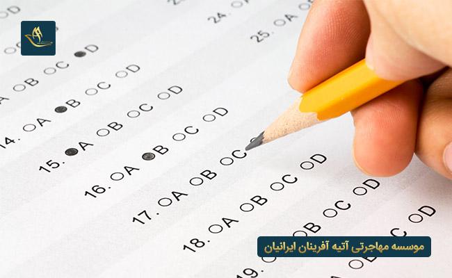 آزمون YOS برای دانشجویان بین المللی