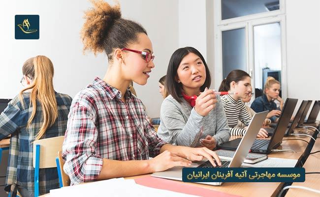 اعزام دانشجو به کشور ترکیه در مقطع کارشناسی