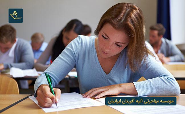 مدرک زبان روسی برای مهاجرت تحصیلی