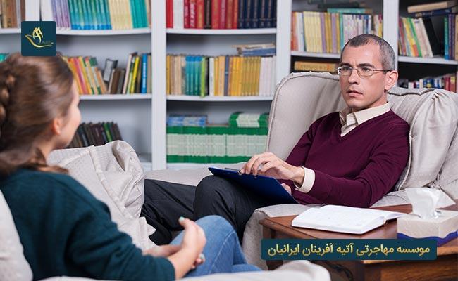 آشنایی با رشته روانشناسی در ترکیه