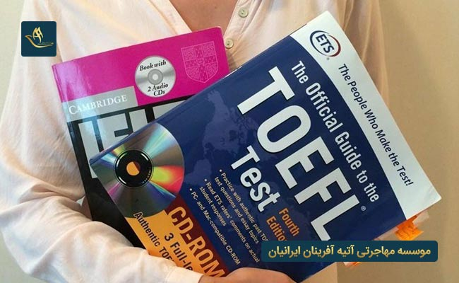 آزمون تافل (TOEFL)