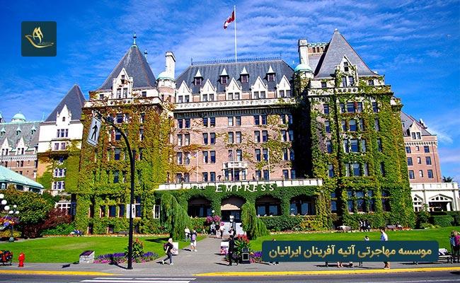 برترین هتل های کانادا