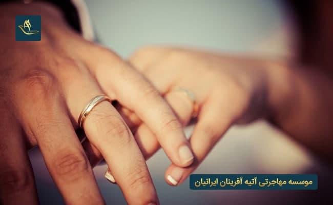 نکات مهم برای اخذ اقامت ترکیه از طریق ازدواج