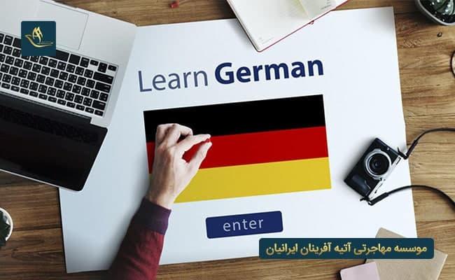 توصیه هایی برای آموزش زبان آلمانی
