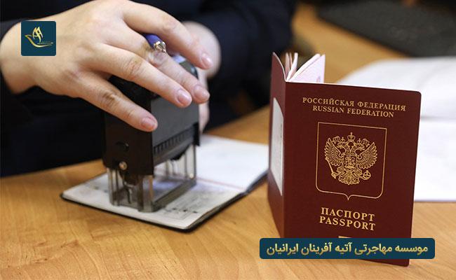 دریافت ویزای کار در بازار کار رشته زبان در کشور روسیه