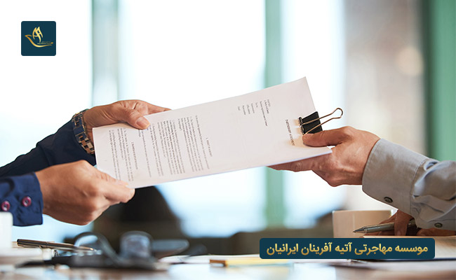 مدارک لازم برای دریافت ویزای همراه آلمان