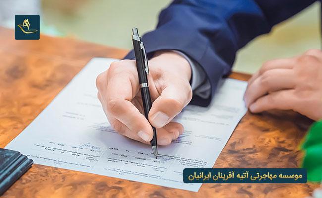 مدارک و شرایط لازم برای دریافت ویزای کاری کشور روسیه